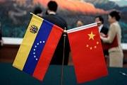 China-y-Venezuela2014